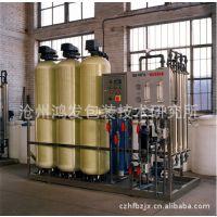 专业供应水处理反渗透设备 反渗透净水设备 沧州反渗透质优价廉