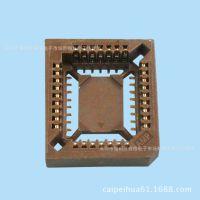 现货供应优质耐高温IC插座PLCC座32P直插DIP和贴片SMD