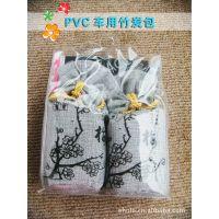 高级竹碳包PVC袋 竹碳包PVC袋 透明PVC袋 pvc 碳包袋