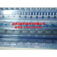 美国SMI压力传感器SM5651-003-D-3-LR