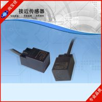 Sang-A厂家直销方形接近开关 接近传感器 三线式