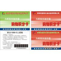 供应ID卡,IC卡,射频卡,印卡机,色带(图)