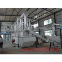 振动流化床干燥机-产品