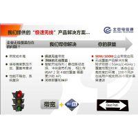 供应北京电信20兆专线接入价格30M专线接入方案