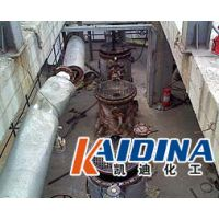 煤焦油油焦清洗剂_焦炭清洗剂_凯迪化工KD-L214厂家直销