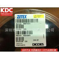 【三极管】供应FMMT720TA全新原装现货晶体管Zetex/捷特科品牌
