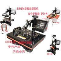 @包邮双铝六弹簧5合1热转印机器烫画机摇头直销热热转印设备厂家