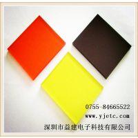 专业供应制作测试治具的防静电有机玻璃板