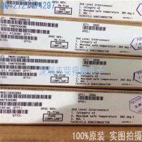 液晶电源管理芯片 FAN7930 FAN7930CMX SOP-8
