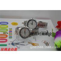 雷士旗正品罗马钻面双日历手表钢带进口原装机芯石英手表9075