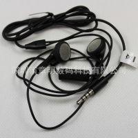 供应C8650 c8500 华为原装手机耳机 有线手机耳机 国产手机耳机
