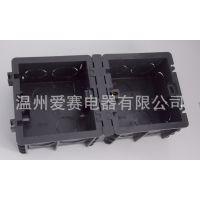 开关注塑厂家供应黑色PVC86接线盒 86暗盒 86底盒 品质保证