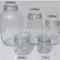 密封罐泡酒瓶储物罐大号泡菜坛子无铅玻璃瓶蜂蜜瓶保鲜罐透明
