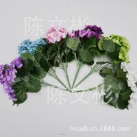 高仿真绣球花束 婚庆绣球花束 花头直径15厘米