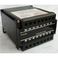 供应组合功率变送器GAPQ4-062