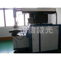 供应厂家直销不锈钢水壶焊接机专业壶嘴焊接技术