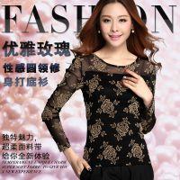 秋装新款打底衫 韩版修身显瘦长袖圆领上衣网纱t恤 大码女装