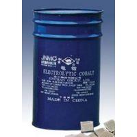 出售【钴、钴片、钴板、金属钴、电解钴、钴含量99.98%】金属钴片价格