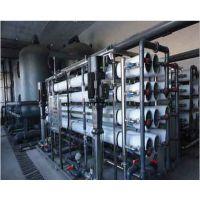 重庆工业用反渗透纯水设备 重庆工业反渗透设备