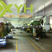 无锡/常州/徐州/苏州供应夹布胶木板/胶木板材/电木茶盘