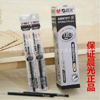 晨光笔芯AGR67017 中性笔芯 大笔画水笔芯 1.0签字笔芯 办公用品