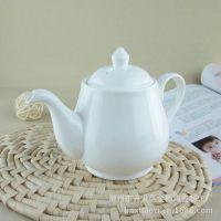 酒店陶瓷餐具 中西自助餐骨瓷茶水壶 美星泡茶壶  定制logo印字