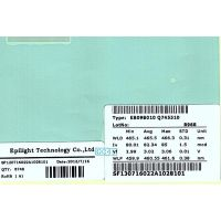 供应7*9蓝绿光芯片,上海蓝光芯片、合肥彩虹蓝光芯片