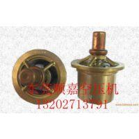(提供工厂上门服务包安装保一年)专业阿特拉斯空压机温控阀