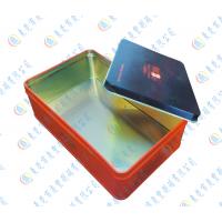 450克枸杞贡果金属盒|青海枸杞贡果包装金属盒|马口铁枸杞贡果铁盒