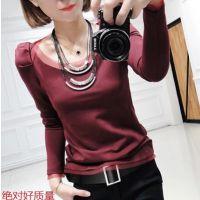 2014秋装新款女装韩版圆领耸肩修身弹力显瘦长袖T恤打底衫