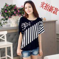 实拍 韩版夏装新款女装蝙蝠袖竖条纹短袖大码拼接T恤