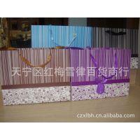 【全国包邮】韩版条纹礼品袋,中号,多色可选,精美白卡纸袋
