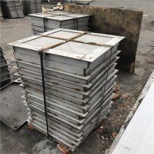 昆山金聚进下沉式不锈钢窑井盖加工定制价格合理