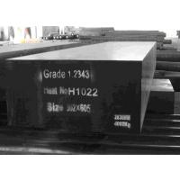 供应1.2343热作模具钢化学成分及热处理