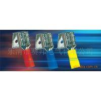 厂家供应肩背形公母预绝缘接头及各种金具冷压端子接线端子