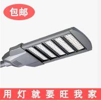 厂家直销 高档户外照明产品专业制造商 供应道路路灯 量大从优