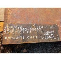 Q690D高强度板Q690E高强度板现货上海Q690E高强板