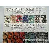 彩色石头纹PU皮革彩斑石PU人造革石头纹半PU擦色磨砂喷涂石头纹