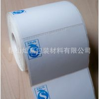 生产许可QS标签 条码纸 热敏纸不干胶贴纸80*60*500张 印刷标签