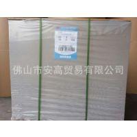 长期低价供 A级双面涂布白底白板纸 白纸板 白底白纸板 包装纸