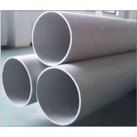 重庆316Ti不锈钢管 不锈钢流体管 不锈钢锅炉管 不锈钢换热管 不锈钢方管 不锈钢焊管