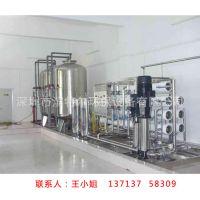 厂家直销医药高纯水设备 HD-YY02-15T 新型