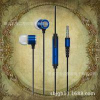 实力深圳耳机工厂意大利游戏机耳机供应入耳式MP3金属耳机