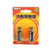 原装正品 南孚聚能环节能无汞碱性5号干电池2节装 5号
