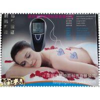 升级版多功能语音电子经络理疗仪针灸美容按摩器 电疗仪--梦想圆