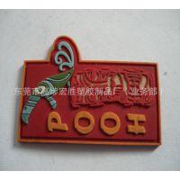 东莞工厂供应商标胶章,厂服商标