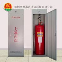 供应成都3C认证七氟丙烷气体灭火设备工厂