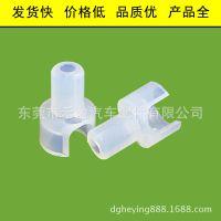 厂家直销 低价批发 专业定制 多色可选 塑料卡块 DW-14 白色