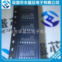 进口原装ST 运算放大器LM324DT LM324 SOP-14】价格_厂家- 中国供应商