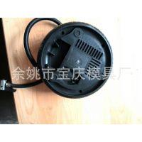 【开模具免费】车载充气泵成套产品/塑料外壳/注塑模具/